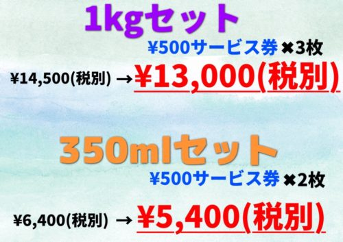 78e320a1-48de-4fd4-a13b-c2765e827374