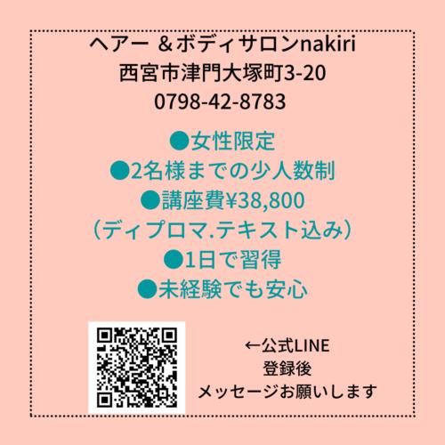 48beb5d9-4847-43ed-b4fe-9794fbaa1b14